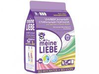 MEINE LIEBE Универсальный стиральный порошок Концентрат, мягкая упаковка, 1000 гр (А)