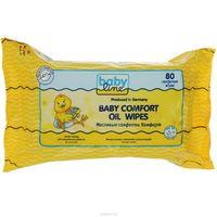 BABYLINE Детские масляные салфетки Комфорт уход за кожей  в области подгузника, 80 шт.(А)