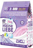 MEINE LIEBE Стиральный порошок  для детского белья NEW Formula, 1 кг (А)