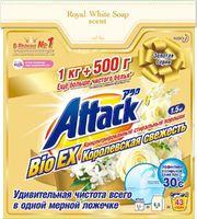 """KAO Attack BioEX Концентрированный стиральный порошок """"Королевская cвежесть"""", 1,5 кг (А)"""