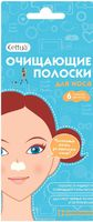 CETTUA Полоски очищающие для носа, 6 шт (А)