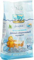 BABYLINE SENSITIVE Детский стиральный порошок 2,4 кг = 30 стирок (А)