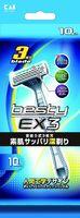 KAI-RAZOR  Besty EX 3  Одноразовый бритвенный станок с плавающей головкой, 3 лезвиями, увлажняющей и приподнимающей волоски полосками, 3шт.