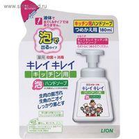 """LION Кухонное мыло-пенка для рук """"Ai - Kekute"""" с антибактериальным эффектом, аромат мяты, запасной блок 200 мл. (А)"""