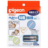 Ватные палочки PIGEON с липкой поверхностью 50шт индивид. упаковка (А)