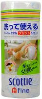 """Nippon Paper   Crecia """"Scottie Fine""""   Многоразовые нетканные кухонные полотенца  с цветным рисунком, """"Тряпка на один день"""",   52 листа в рулоне"""