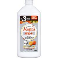 """LION  Средство для мытья посуды """"Charmy Magica+"""" (концентрированное, аромат фруктово-апельсиновый) 570мл."""