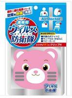 Air Doctor Блокатор вирусов портативный, розовый медвежонок (A) (+)