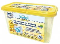 BABYLINE Растворяемые капсулы BIO для стирки детских вещей и пеленок, 22 капсулы (А)