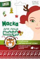 CETTUA Маска для лица глубокое увлажнение Rudolph 1 шт (А)