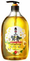 KENSAI Гель высокоэкономичный для мытья посуды и детских принадлежностей с ароматом айвы, 900 мл (А)