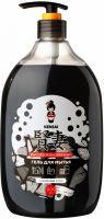 KENSAI Гель высокоэкономичный для мытья посуды и детских принадлежностей с экстрактом древесного угля, 900 мл (А)