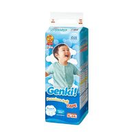 GENKI Подгузники для мальчиков и девочек XL (12-17) 44шт