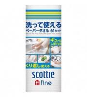 """Nippon Paper    Crecia Scottie Fine   Многоразовые нетканные кухонные полотенца  """"Тряпка на один день"""",  61 лист в рулоне"""