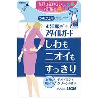 "LION  Спрей для разглаживания складок на одежде "" Style Guard"" запаска, 250мл."