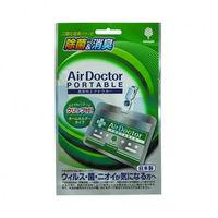 Air Doctor Блокатор вирусов портативный (А) (+)
