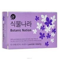 CJ Lion Мыло туалетное Botanical Nation, экстракт лаванды, 100 гр (А)