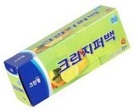 CW Плотные полиэтиленовые пакеты на молнии 15см*10см, 20шт