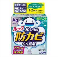 LION  Средство для удаления грибка в ванной комнате с ароматом мяты (дымовая шашка) 5гр.