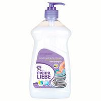 MEINE LIEBE Гель-бальзам для мытья посуды, концентрат, с экстрактом авокадо, 485мл (А)