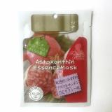 Hadariki Маска для лица с Астаксантином, 20 мл (А)