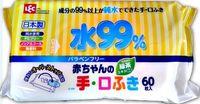 iPLUS Детские влажные салфетки 99,9% воды для рук и лица, 60 шт, мягкая упаковка