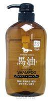 LOSHI Шампунь для волос, с содержанием конского жира 600мл (A) (+)