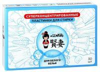 KENSAI Суперконцентрированные пластинки для белого белья 30 штук, 120 гр (А)