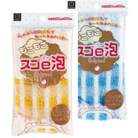 KOKUBO Массажная мочалка для тела, Sugoe-Awa Body Towel, 24*100 см (А)