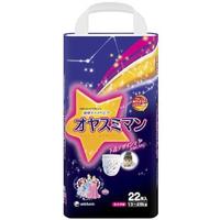 Трусики Moony D. для девочек ночные 13-25 кг 22шт.
