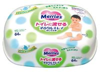 Влажные салфетки Merries в пластиковом контейнере (64 шт)     скидка 90%,     ЖМИ СЮДА!