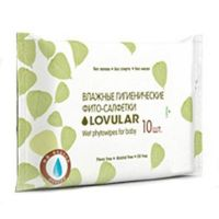 Влажные салфетки LOVULAR 10 шт (А)