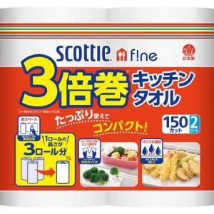NIPPON   Бумажные полотенца для кухни повышенной плотности 150листов*2рулона.