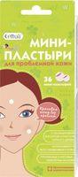CETTUA Минипластыри для проблемной кожи, 36 шт (А)