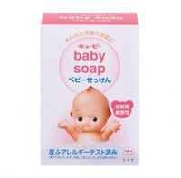 COW   Детское гипоаллергенное мыло с натуральными сливками и скваланом, кусок 90гр.