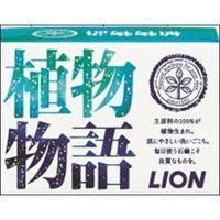 "LION  ""HERB BLEND"" (Сказка трав)  Натуральное туалетное мыло ""HERB BLEND"" на растительное компонентах, кусок 90 гр."