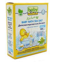 BABYLINE NATURE Соль морская с ЧЕРЕДОЙ для ванн, 2 шт фильтр-пакета, 500 гр. (А)