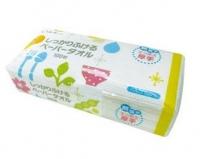 LIFE-DO.   Бумажные полотенца для кухни (плотные, тисненые) ,  210*230 мм.   100шт.