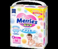 Набор: подгузники  Merries (S, M, L) + салфетки Merries (в пластиковом контейнере, 64шт.)= 1300 руб